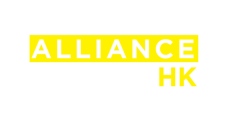 Alliance Canada Hong Kong